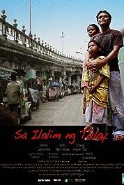 Watch Sa Ilalim ng Tulay (2011)