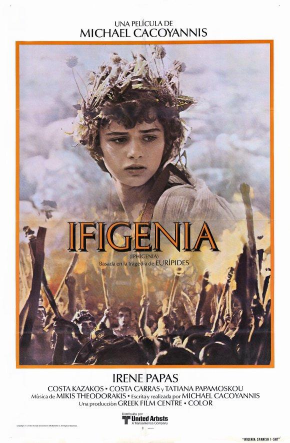 Ifigeneia (1977)