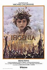 Tatiana Papamoschou in Ifigeneia (1977)