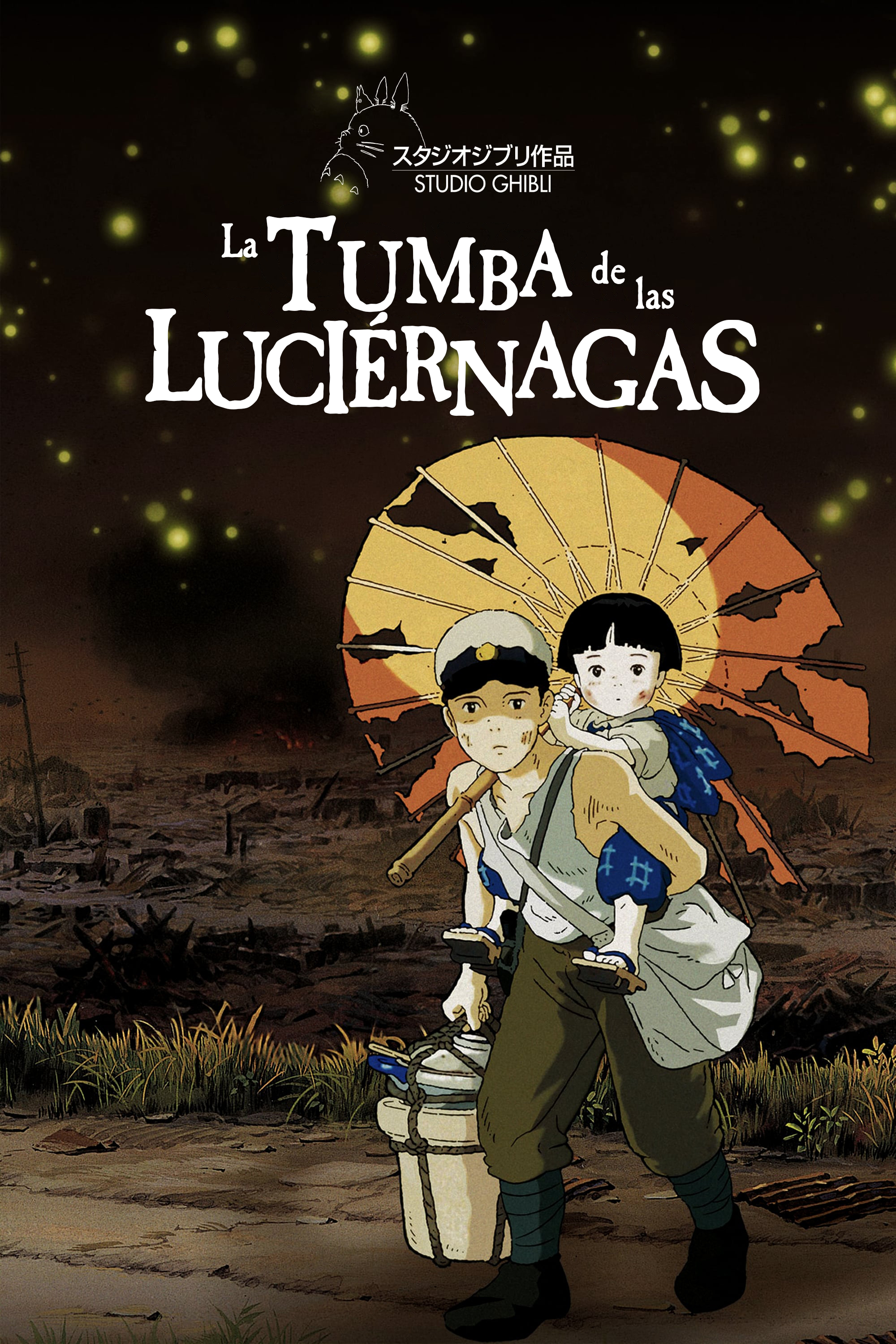 Grave Of The Fireflies 1988 Photo Gallery Imdb
