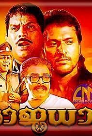 Babu Antony in Rajadhani (1994)