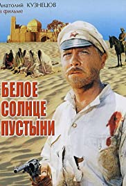 White Sun of the Desert(1970) Poster - Movie Forum, Cast, Reviews