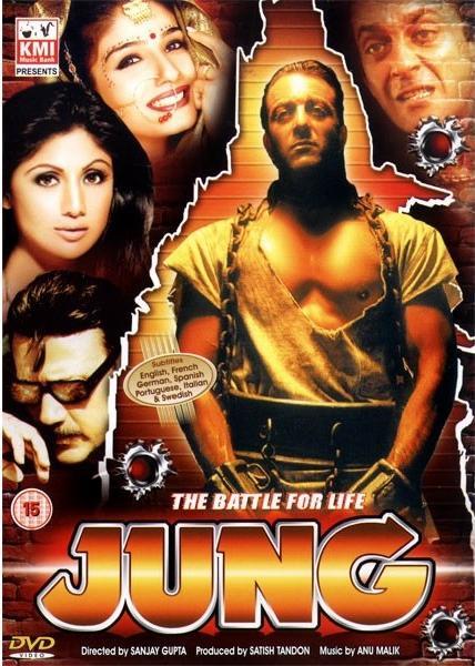 Jung (2000) Hindi Movie 400MB HDRip 480p Free Download