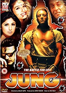 Jung in hindi free download