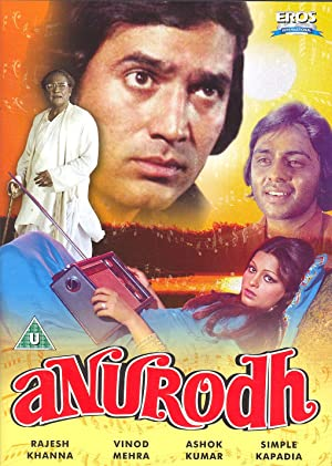 Rajesh Khanna Anurodh Movie