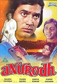 Anurodh(1977) Poster - Movie Forum, Cast, Reviews