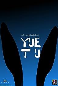Yue Tu (2018)