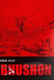 Shoshibhushon Poster