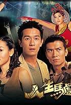 Yan Sang Ma Hei Tun