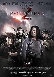 Respublika Z (2018)