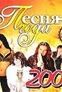 Pesnya goda 2008 (2009) Poster