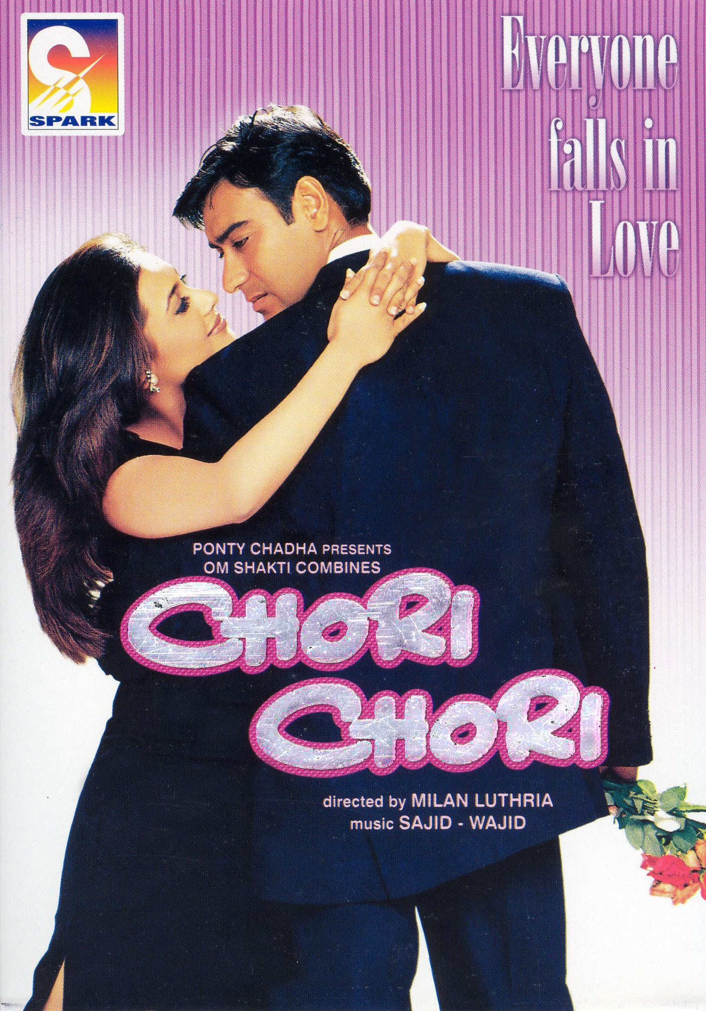 Chori Chori 2003 Imdb