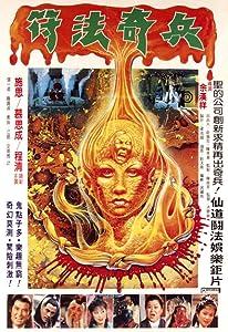 Full movie downloads 2018 Zhong Guo xie shu (Fu fa qi bing dou mo nu) by [360p]
