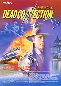 Best movie downloading Dead Connection Japan [WEBRip]