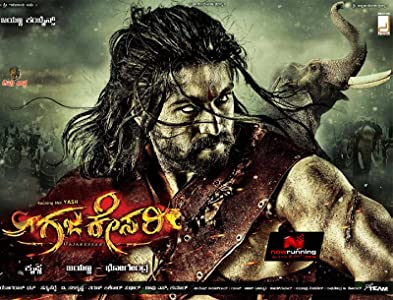 Gajakesari full movie in hindi download