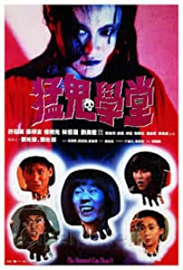 Watch full comedy movies Meng gui xue tang Hong Kong [h264]