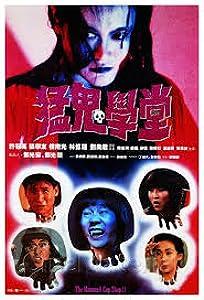 HD movies videos download Meng gui xue tang by Jeffrey Lau [1280x1024]