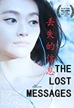 The Lost Messages