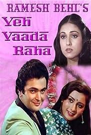Yeh Vaada Raha(1982) Poster - Movie Forum, Cast, Reviews