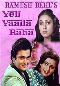 Wmv movie clips download Yeh Vaada Raha [1920x1280]