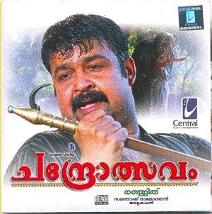 Mohanlal Chandrolsavam Movie