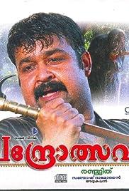 Chandrolsavam Poster