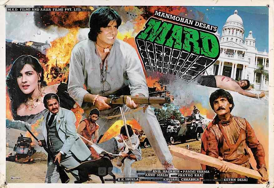 Mard (1985) - IMDb
