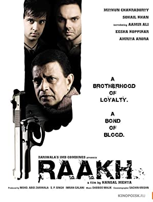 Raakh: A Poem Masked in Blood movie, song and  lyrics
