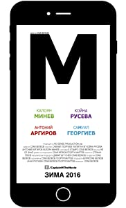 Movie downloads ipod M by Martin Makariev [1920x1280]
