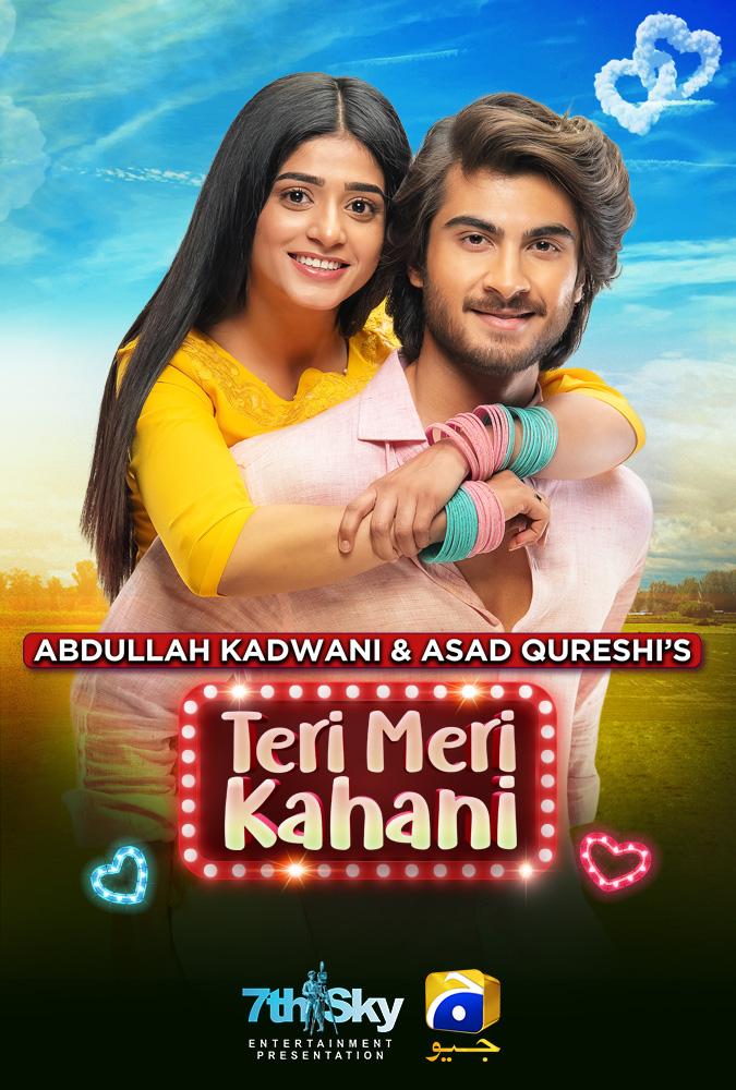 Teri Meri Kahani 2021 Urdu Telefilm 720p HDRip 750MB Download