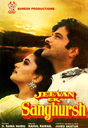 Jeevan Ek Sanghursh movie, song and  lyrics