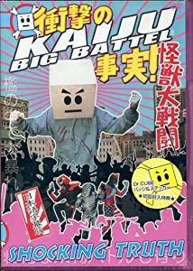 300mb movies direct download Kaiju Big Battel: Shocking Truth by none [2160p]