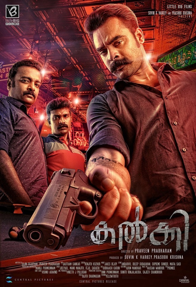 KALKI 2019 Telugu 720p HDTVRip x264 AAC 750MB