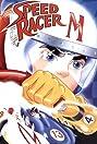 Speed Racer (1967) Poster