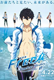 Free! Timeless Medley: The Bond Poster