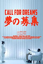 Call for Dreams (2018) 1080p