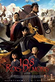 The Prince and the 108 Demons Poster