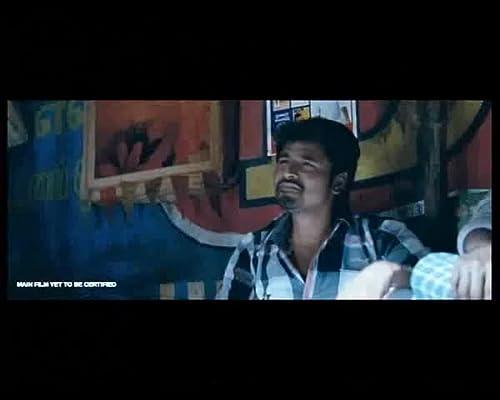 Manam Kothi Paravai (2012) Trailer