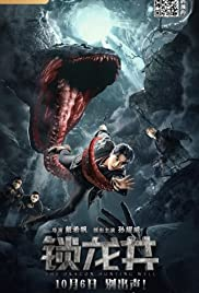 The Dragon Hunting Well Poster