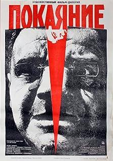 Repentance (1984)
