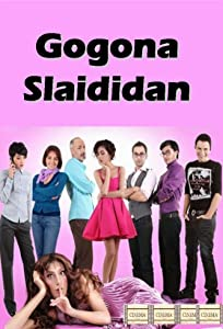 Gogona Slaididan download movie free