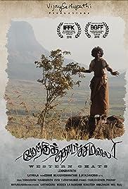 Merku Thodarchi Malai (2018) filme kostenlos