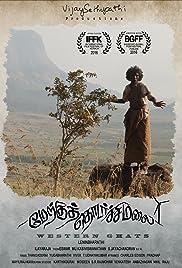 Merku Thodarchi Malai (2018) - IMDb