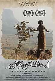 Nonton Film Merku Thodarchi Malai (2018)