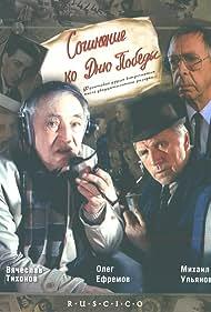 Sochinenie ko Dnyu Pobedy (1998)
