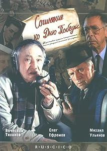 Best new movies on netflix Sochinenie ko Dnyu Pobedy by Sergey Ursulyak [4K2160p]