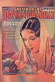 Jeevan Prabhat Poster