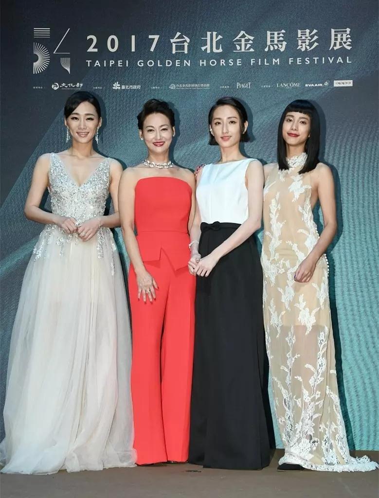 Xue guan yin (2017)