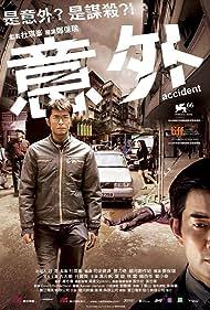 Yi ngoi (2009)