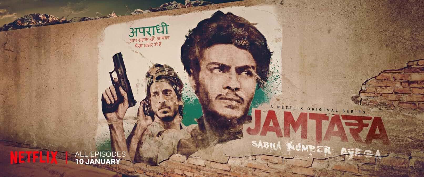 Jamtara web series download